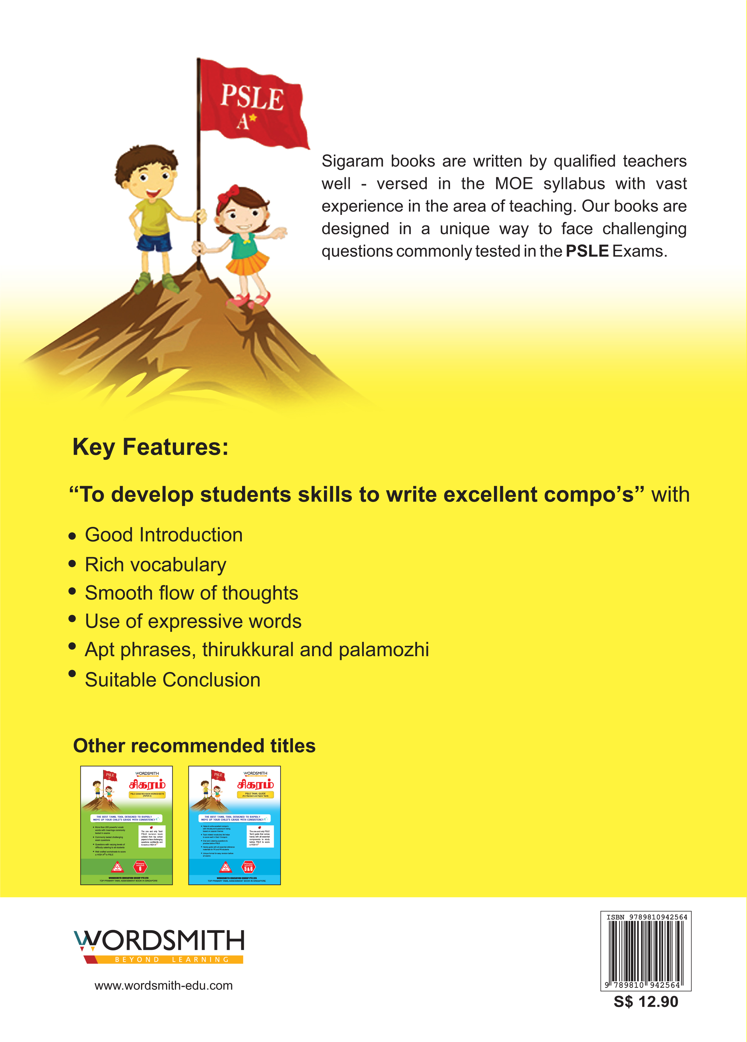 Free english worksheets for primary 2 singapore