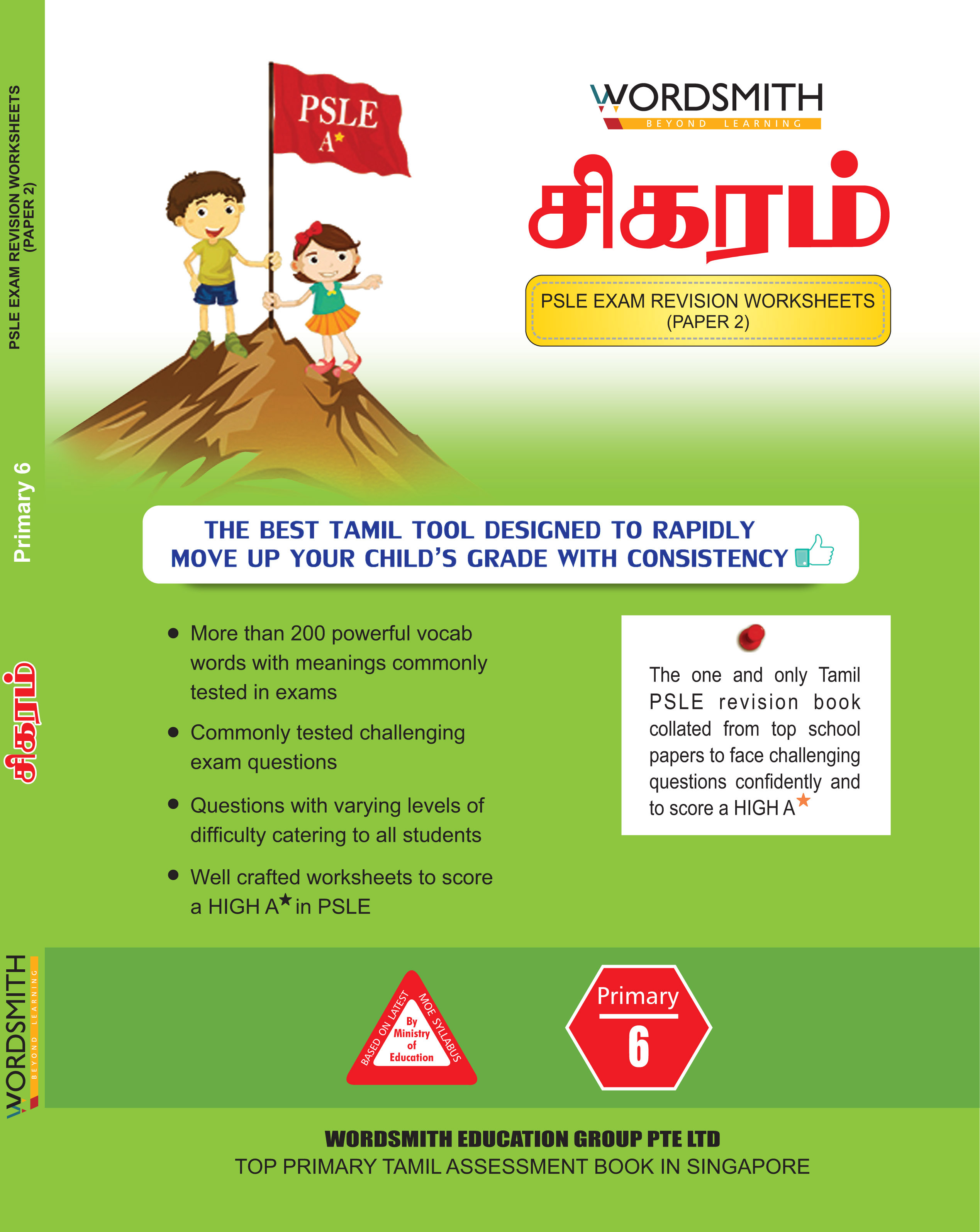 primary tamil | Wordsmith Learning Hub Pte Ltd | Sigaram ...