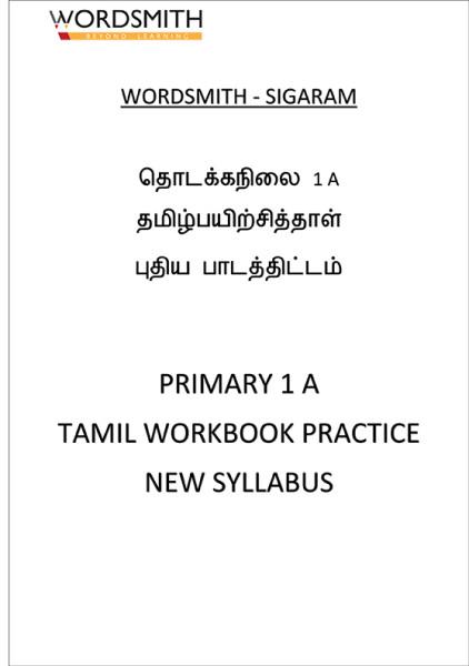 3. P1A WORKBOOK PRACTICE