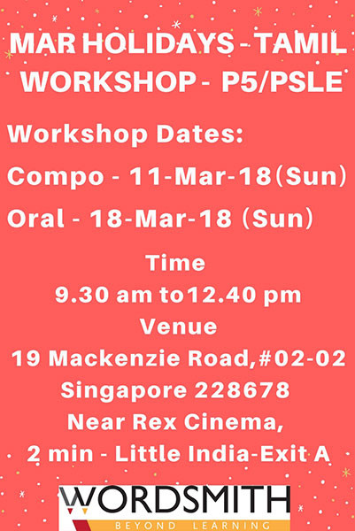 mar.2018-holiday-wshop-compo-and-oral