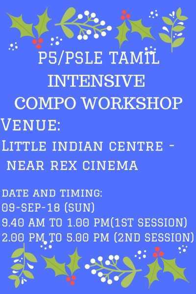 Innovative Tamil workshop