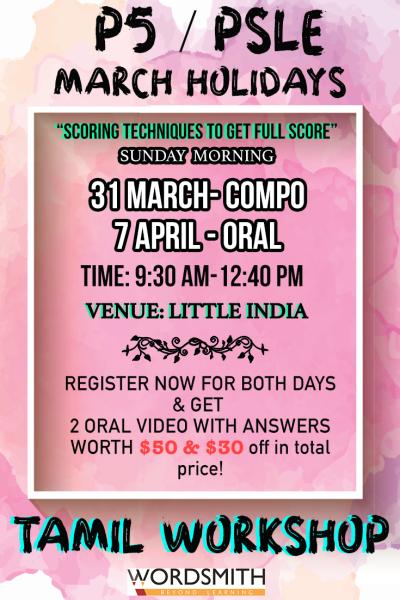 Copy of Copy of Copy of Copyss of Copy of Copy of Copy of Innovative Tamil workshop