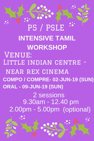 Tamil workshop