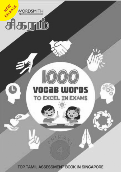0. P4 100 VOCAB NEW COVER PDF_page-0001